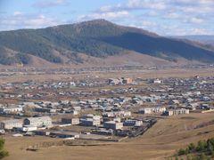 г. Хоица by <b>Plevis</b> ( a Panoramio image )