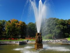 The Fountain in a garden-Kilkenny Castle by <b>Juraj Simek</b> ( a Panoramio image )
