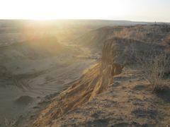 песчаный карьер by <b>alexsey-1988</b> ( a Panoramio image )