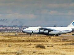 Улан-Удэ. Ан 124-100 в аэропорту by <b>Andrei Ogorodnik</b> ( a Panoramio image )