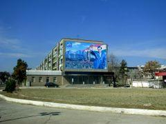 Без названия by <b>ABC DEF</b> ( a Panoramio image )