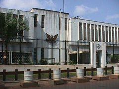 U.S. Embassy in Bangui, CAR by <b>peteskiy</b> ( a Panoramio image )