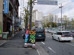 gasoline stand   1.00160 by <b>daifuku</b> ( a Panoramio image )