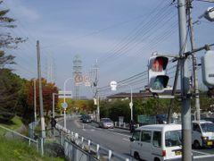 Osaka suita shi    1.0190 by <b>daifuku</b> ( a Panoramio image )
