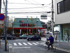 Osaka Suita Shi  1.0331 by <b>daifuku</b> ( a Panoramio image )