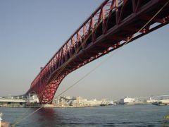 Osaka harbour,  sightseeing  1.0771 by <b>daifuku</b> ( a Panoramio image )