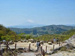 Japan, Widok z terenu dawnej kopalni siarki - by Bartosz by <b>BernardJ47</b> ( a Panoramio image )