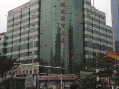 ?? Yanji by <b>???</b> ( a Panoramio image )
