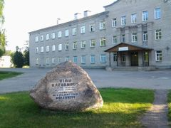 """Viru"" kaevandus.  ""Viru"" mine. шахта ""Виру""_ 12.07.2013 by <b>heaveod</b> ( a Panoramio image )"
