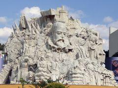 Monumento a Miguel de Cervantes (Glorieta Cervantes) de Carlos T by <b>? ? galloelprimo ? ?</b> ( a Panoramio image )