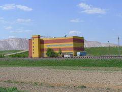 Салiгорск .•???•.  Saligorsk potash mining plants .•???•.  Belar by <b>zhsv</b> ( a Panoramio image )