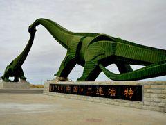 Без названия by <b>lioushunping</b> ( a Panoramio image )