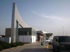 Dor Alon gas station by <b>CarmelH</b> ( a Panoramio image )