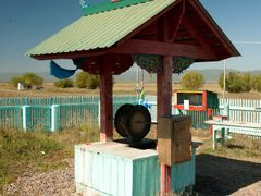 Аршан by <b>Сергей Вл. Кузнецов</b> ( a Panoramio image )