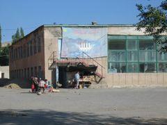 Naryn bus terminal by <b>Sergey Ilyukhin</b> ( a Panoramio image )