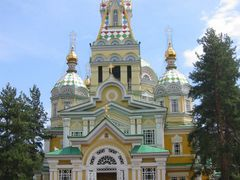 Cobor Kathedrale by <b>Barbara46</b> ( a Panoramio image )