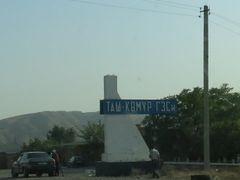 "Bishkek - Osh highway, ""Tash-Kumyr hydroelectric power station"" by <b>igor_alay_2</b> ( a Panoramio image )"