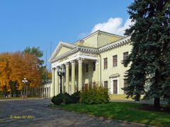 Dnepropetrovsk Palace of Students. Днепропетровский Дворец студе by <b>Buts_YV</b> ( a Panoramio image )