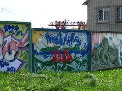 Graffiti at Vakza?naja street in Smaliavi?y by <b>Andrej Ku?nie?yk</b> ( a Panoramio image )
