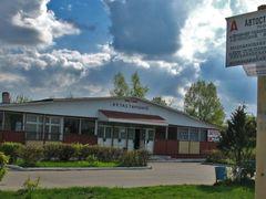 Bus station in Smaliavi?y by <b>Andrej Ku?nie?yk</b> ( a Panoramio image )