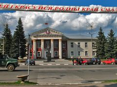 The building of town administration in Smaliavi?y (Смалявічы) by <b>Andrej Ku?nie?yk</b> ( a Panoramio image )