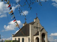 The church in Smaliavi?y by <b>Andrej Ku?nie?yk</b> ( a Panoramio image )