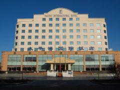 Pacific International Hotel of Erenhot by <b>ruoqiz</b> ( a Panoramio image )