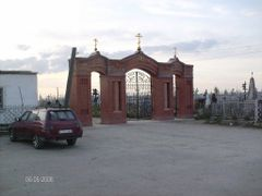 Ворота Православного кладбища by <b>shergilov</b> ( a Panoramio image )